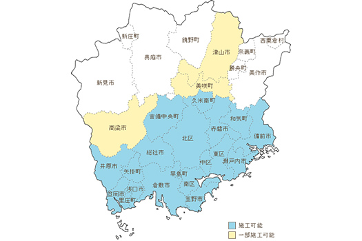 マップ:施工エリアマップ